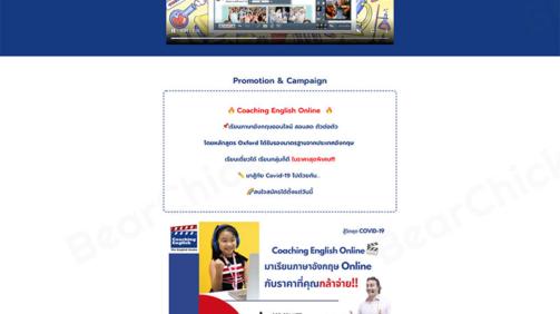 CoachingEnglish