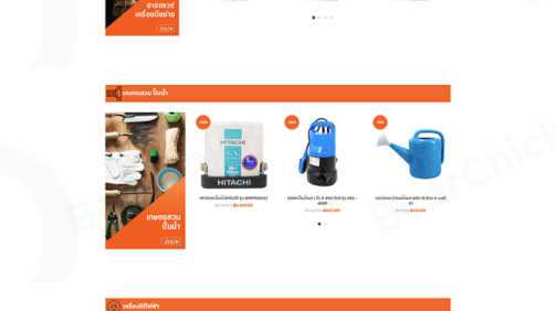 mhome-solutions
